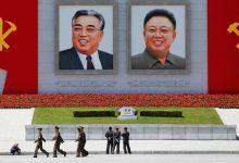 DEVELOPMENTS ON THE KOREAN SITUATION