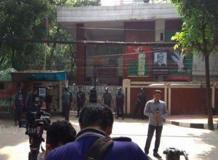 Bangladesh: Khaleda Zia's Gulshan office raided