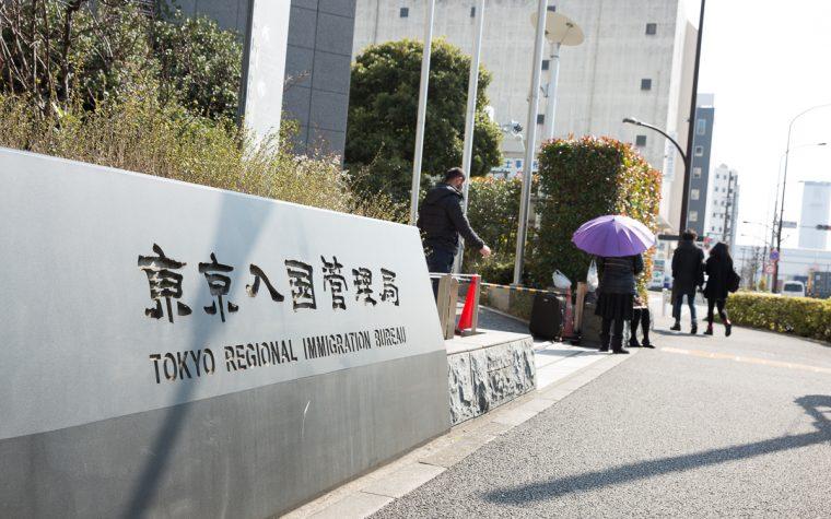 Japan accepted 28 asylum seeker in 2016