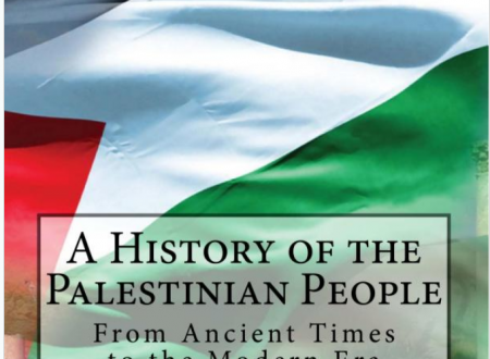 "The new book ""A History of the Palestinian People"" contains 131 blank pages"