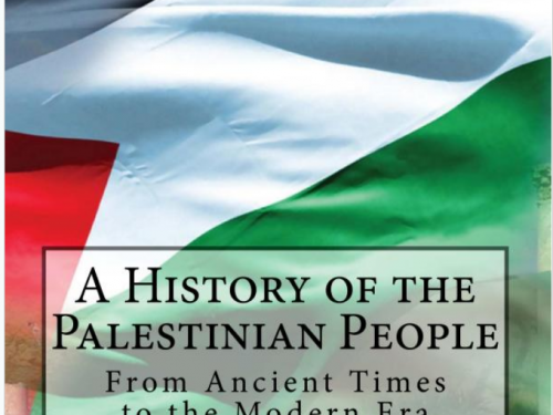 """The new book """"A History of the Palestinian People"""" contains 131 blank pages"""