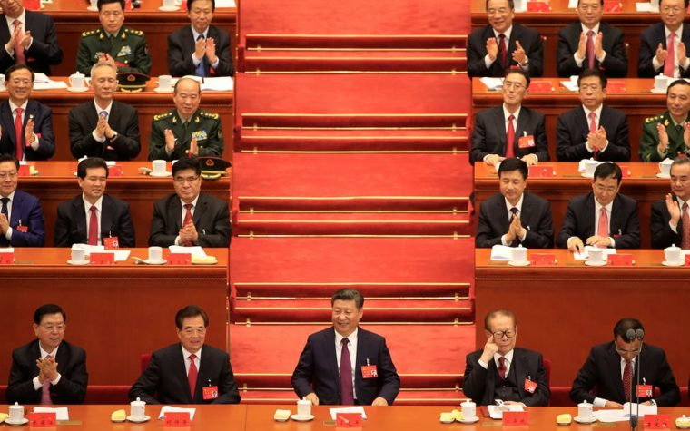 Xi Jinping and 2017 Chinese Communist party congress