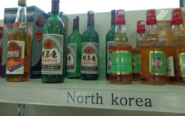The North Korean dream in Pakistan