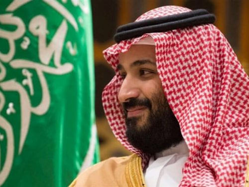 Saudi crown prince Bin Salman invited in Israel