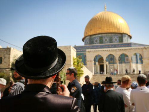 Jeruslaem belongs to the Jews: a Truth of Islam