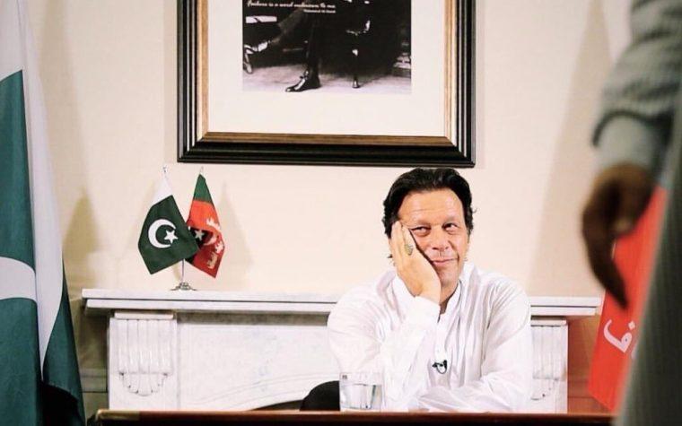 Imran Khan victory's speech in full