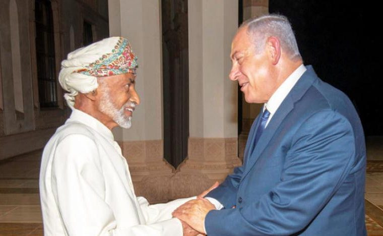 """Palestine """"calledon Arabs to resist any attempt to make peace with Israel"""""""