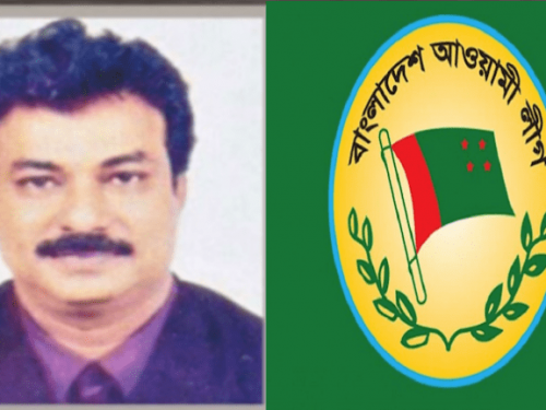 Awami League leader arrested for raping a Hindu girl in Bangladesh