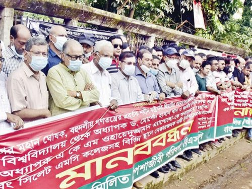 Minorities face persecution when AL assumes power: BNP